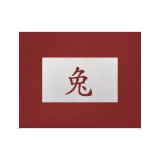 Chinese zodiac sign Rabbit red Canvas Print