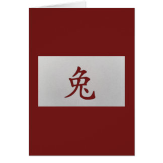 Chinese zodiac sign Rabbit red Card