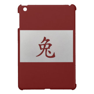 Chinese zodiac sign Rabbit red Case For The iPad Mini