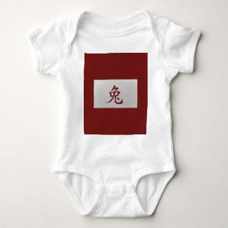 Chinese zodiac sign Rabbit red T Shirt