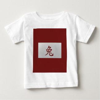 Chinese zodiac sign Rabbit red Tee Shirt