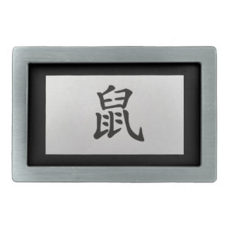 Chinese zodiac sign Rat black Belt Buckle