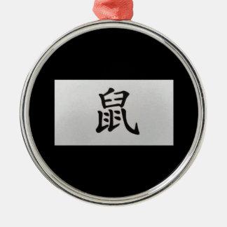 Chinese zodiac sign Rat black Metal Ornament