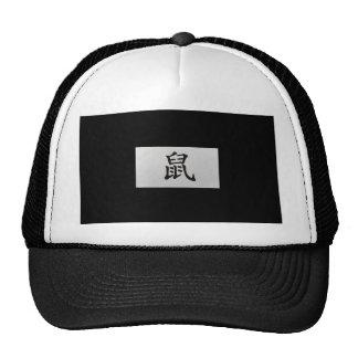 Chinese zodiac sign Rat black Trucker Hat