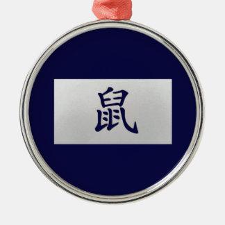 Chinese zodiac sign Rat blue Metal Ornament