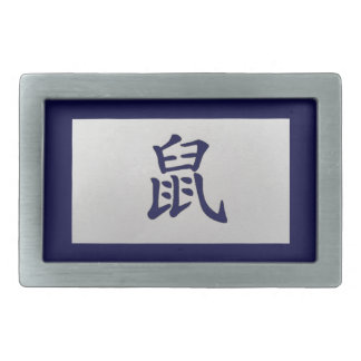 Chinese zodiac sign Rat blue Rectangular Belt Buckle