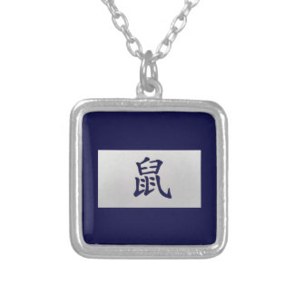 Chinese zodiac sign Rat blue Silver Plated Necklace