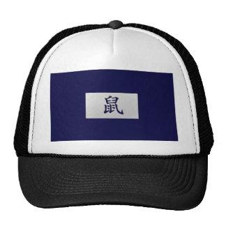 Chinese zodiac sign Rat blue Trucker Hat