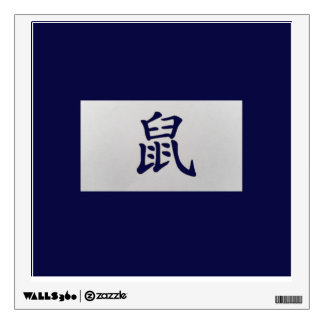 Chinese zodiac sign Rat blue Wall Decal