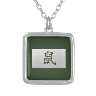 Chinese zodiac sign Rat green Silver Plated Necklace