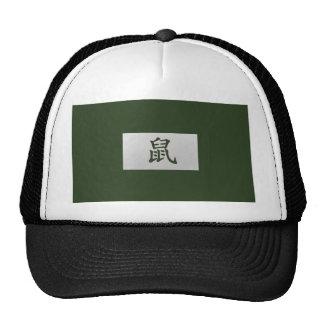 Chinese zodiac sign Rat green Trucker Hat