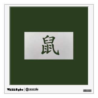 Chinese zodiac sign Rat green Wall Decal