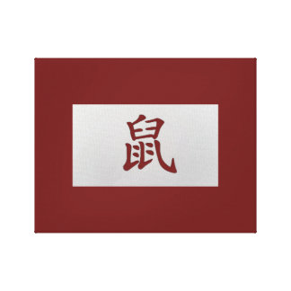 Chinese zodiac sign Rat red Canvas Print