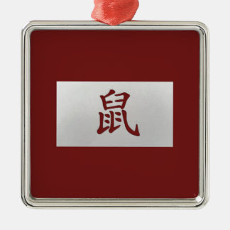Chinese zodiac sign Rat red Metal Ornament