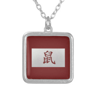 Chinese zodiac sign Rat red Silver Plated Necklace