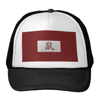 Chinese zodiac sign Rat red Trucker Hat