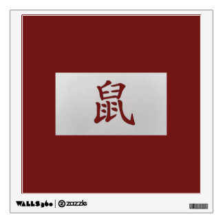 Chinese zodiac sign Rat red Wall Sticker