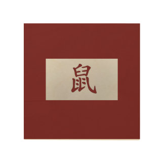 Chinese zodiac sign Rat red Wood Wall Decor