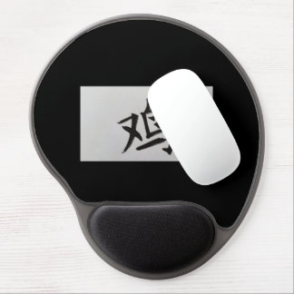 Chinese zodiac sign Rooster black Gel Mouse Pad