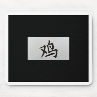 Chinese zodiac sign Rooster black Mouse Pad