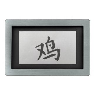 Chinese zodiac sign Rooster black Rectangular Belt Buckle