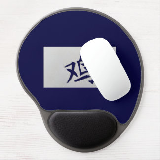 Chinese zodiac sign Rooster blue Gel Mouse Pad