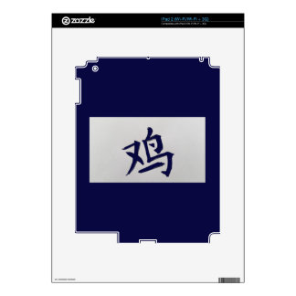 Chinese zodiac sign Rooster blue Skins For The iPad 2
