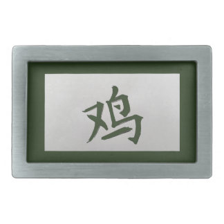 Chinese zodiac sign Rooster green Belt Buckle