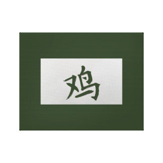 Chinese zodiac sign Rooster green Canvas Print