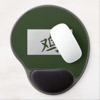Chinese zodiac sign Rooster green Gel Mouse Pad