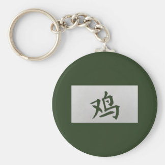 Chinese zodiac sign Rooster green Keychain
