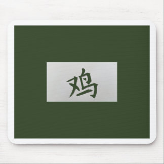 Chinese zodiac sign Rooster green Mouse Pad