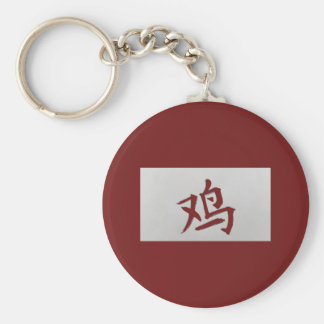Chinese zodiac sign Rooster red Keychain