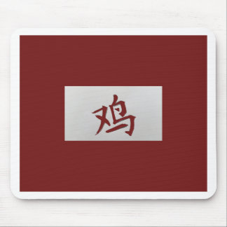 Chinese zodiac sign Rooster red Mouse Pad