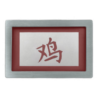 Chinese zodiac sign Rooster red Rectangular Belt Buckle