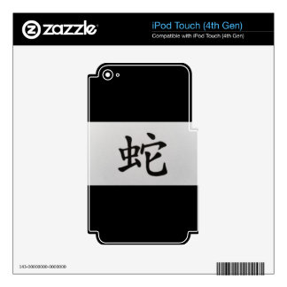 Chinese zodiac sign Snake black Decals For iPod Touch 4G