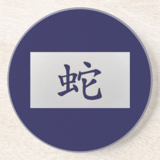 Chinese zodiac sign Snake blue Coaster