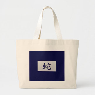 Chinese zodiac sign Snake blue Large Tote Bag