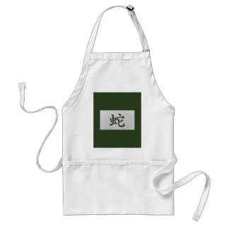 Chinese zodiac sign Snake green Adult Apron