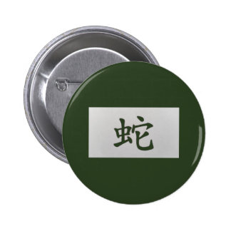 Chinese zodiac sign Snake green Pinback Button