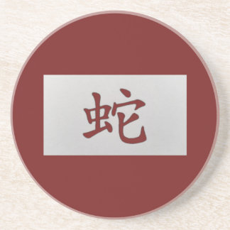 Chinese zodiac sign Snake red Coaster