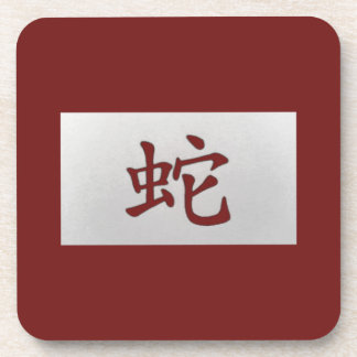Chinese zodiac sign Snake red Drink Coaster
