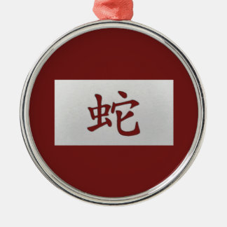 Chinese zodiac sign Snake red Metal Ornament