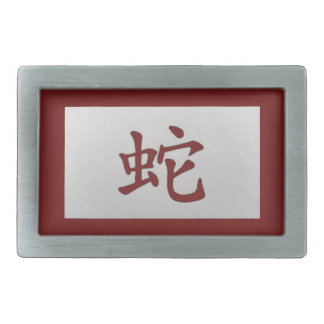 Chinese zodiac sign Snake red Rectangular Belt Buckle