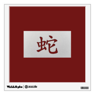 Chinese zodiac sign Snake red Wall Decal