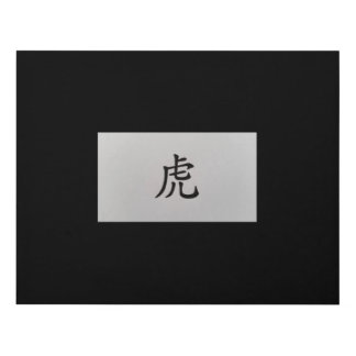 Chinese zodiac sign Tiger black