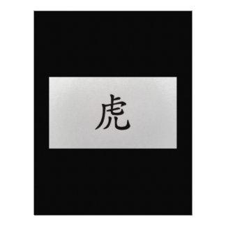 Chinese zodiac sign Tiger black Letterhead