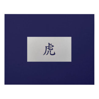 Chinese zodiac sign Tiger blue