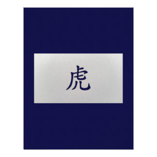 Chinese zodiac sign Tiger blue Letterhead