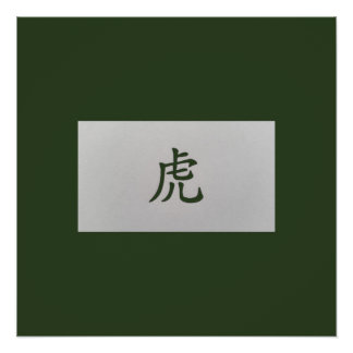 Chinese zodiac sign Tiger green